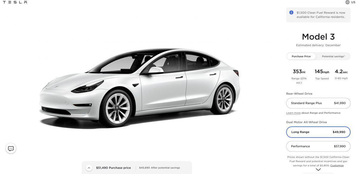 特斯拉 Tesla Model 3 Model Y 涨价