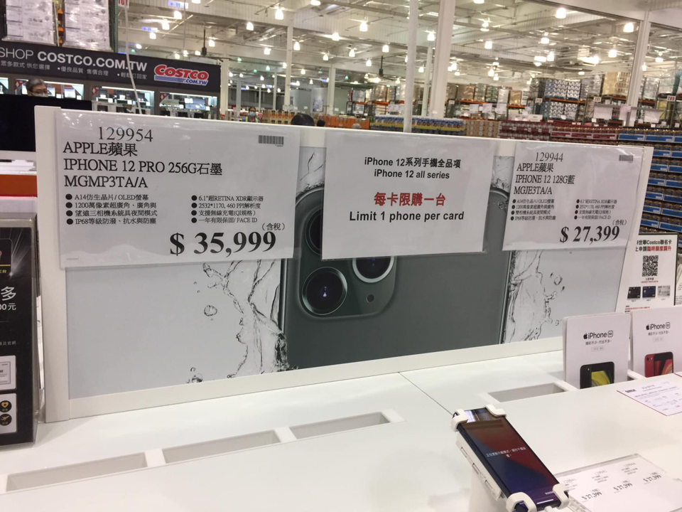 好市多 COSTCO iPhone 12