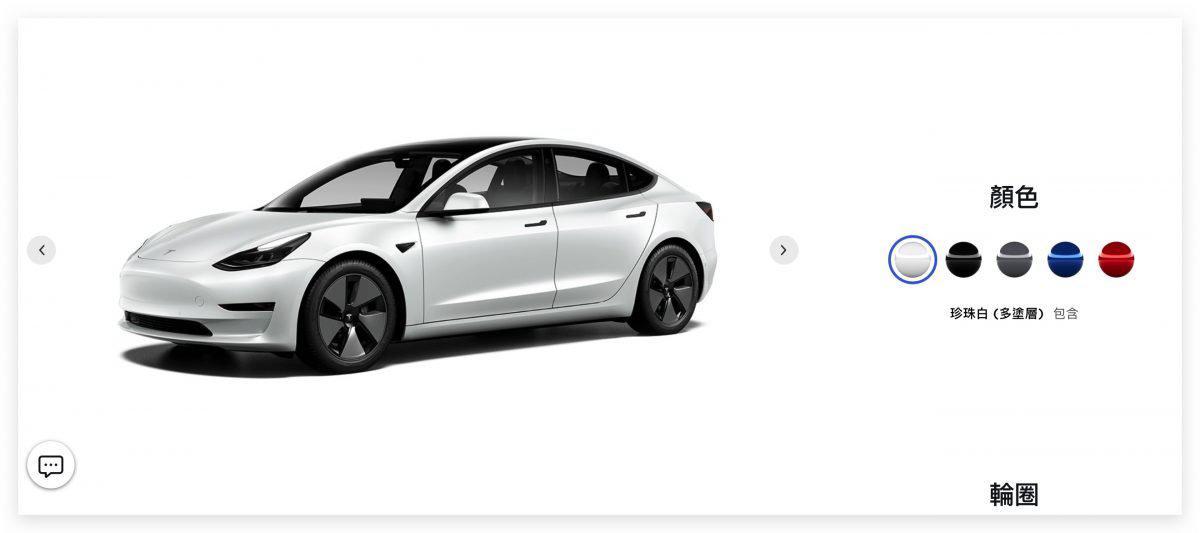 特斯拉 Tesla 车色