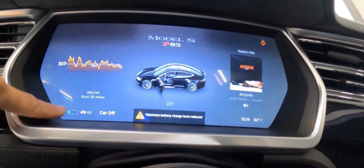 特斯拉 Tesla 电池维修