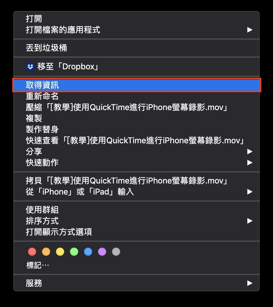 Mac 文件指定程序打开